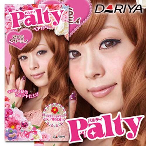 4904651395279_00011_CherryBlossomCreamy-500x500