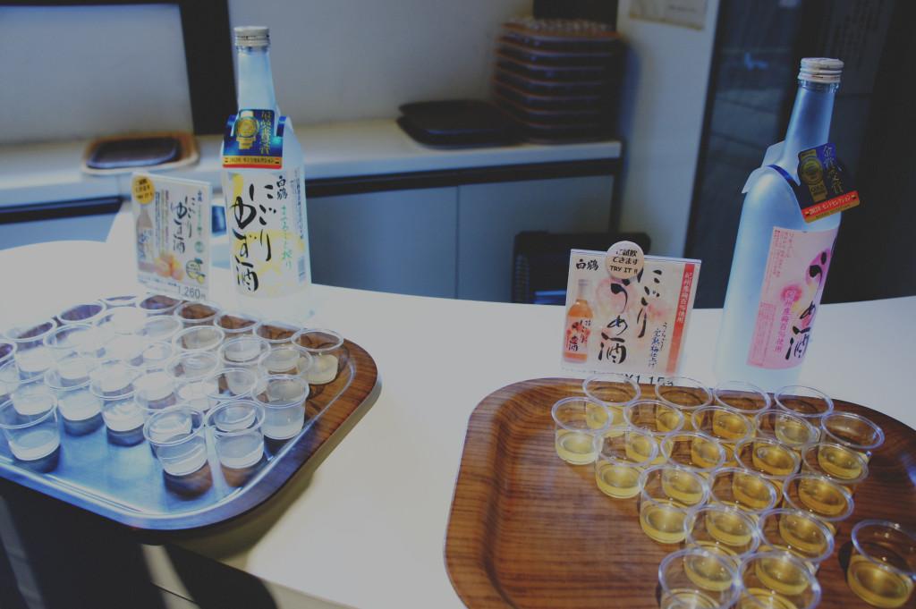 sake museum