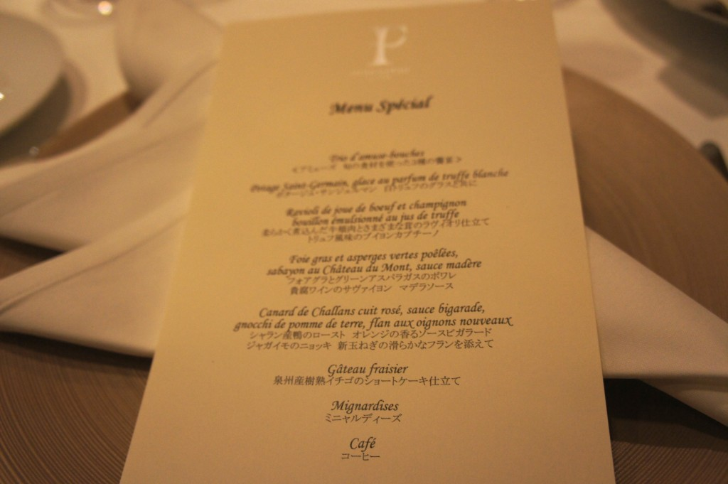 Michelin Restaurant in Osaka : La Fete Hiramatsu