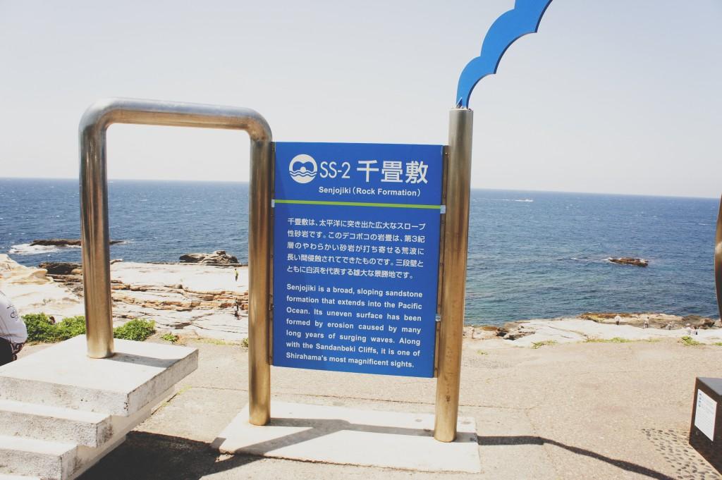 Senjojiki Shirahama