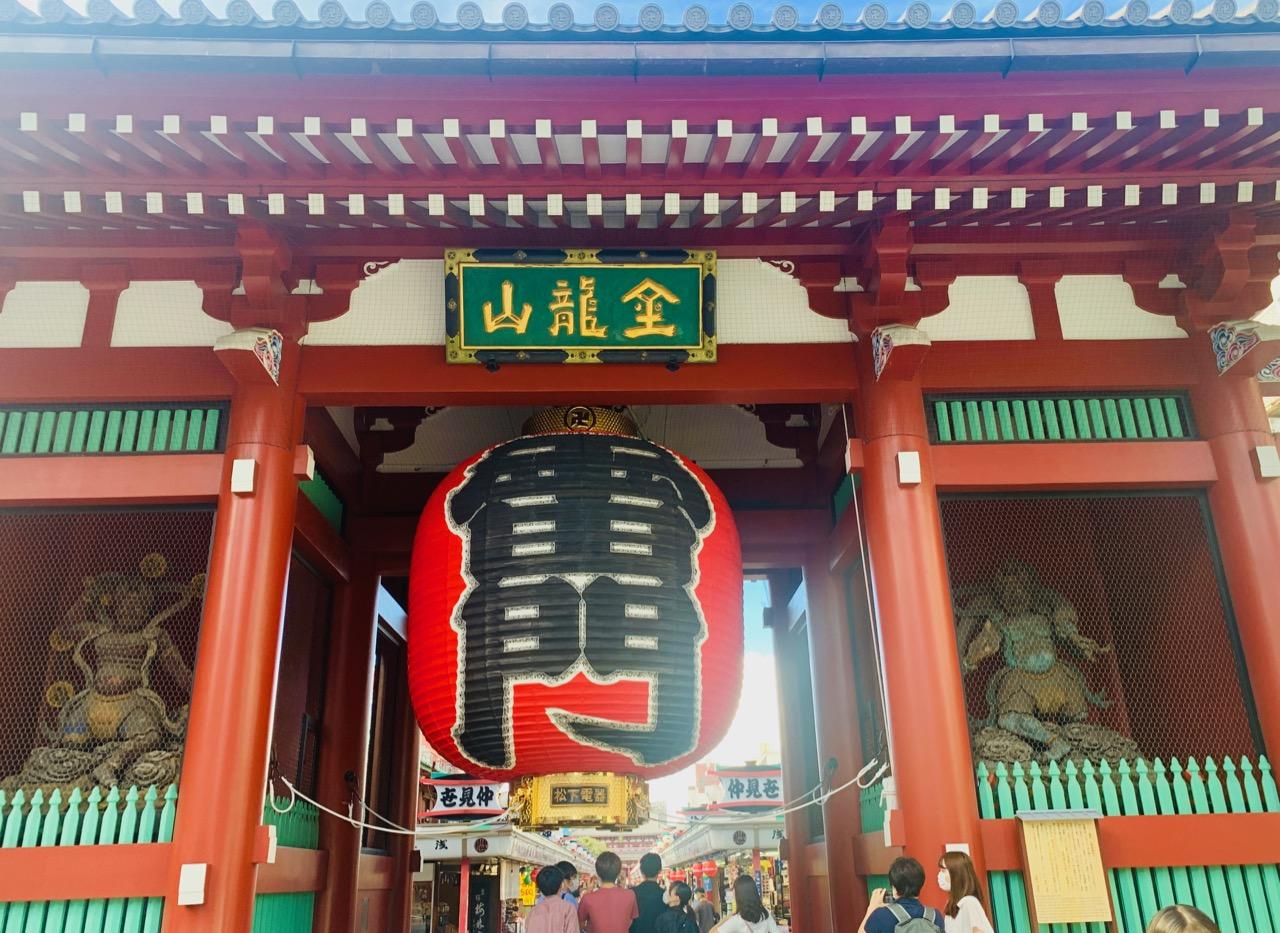 Kaminarimon 雷門